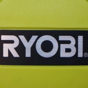 entreprise Ryobi Jardin